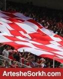اطلاعیه روابط عمومی فدراسیون/ محرومیت هواداران تعلیقی است