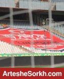 اعتراض پرسپولیس به سازمان لیگ: چرا بازی استقلال انجام نشد؟