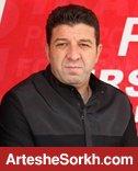 حلالی: جرات ندارند دادکان را مدیرعامل پرسپولیس کنند