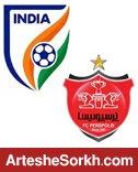 متن شکایت فدراسیون فوتبال هند از پرسپولیس