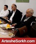 جلسه مهم هیات مدیره تا قبل از سفر به اصفهان