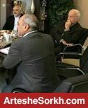هیات مدیره تشکیل جلسه داد