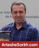 حسینی: ITC ترابی در کمتر از 24 ساعت دریافت شد