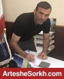 حسینی و کامیابی نیا قراردادهای خود را با پرسپولیس ثبت کردند (عکس)