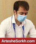 حسینی: فیفا مهلتی برای کسر امتیاز تعیین نکرده است