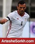 پایان کاپیتان با 116 بازی ملی و سابقه 12 ساله