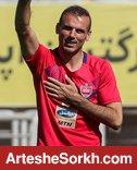 حسینی: جوان های تیم قدر این موقعیت را بدانند!