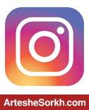 اینستاگرام صفحه جدید پرسپولیس را حذف کرد