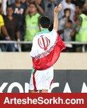 زمان بازگشت تیم ملی فوتبال به ایران مشخص شد