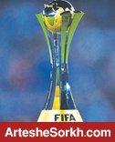پرسپولیس با قهرمانی به جام باشگاه های جهان می رود