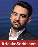 آذری جهرمی: چرا باید از هواداران استقلال عذر خواهی کنم؟