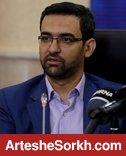 وزیر پرسپولیسی جواب مجیدی را داد + عکس