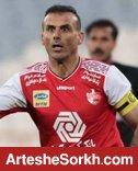 2 گل 3 امتیازی از کاپیتان سیدجلال؛ سوپرمن، فرشته نجات