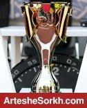 جام قهرمانی روز 17 مرداد به پرسپولیس اهدا می شود