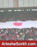 پرچم ژاپن برای حمایت از سوگیتا بالا رفت؟