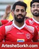 کنعانی زادگان: خوزستانی هستم، اما پرسپولیس تیم من است