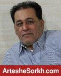 باوی: گل محمدی باید در این شرایط سخت خودش را نشان دهد