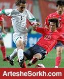 خاطره خوش برانکو از دیدار برابر کره جنوبی