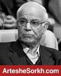 پیام AFC برای درگذشت جعفر کاشانی
