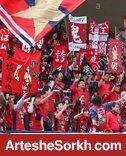 حواشی بازی: پرچم جالب هواداران کاشیما در ورزشگاه