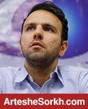 خلیلی: هواداران باید از گل محمدی حمایت کنند