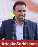 خلیلی: امیدوارم پرسپولیس در جام حذفی هم قهرمان شود