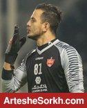 آمار فوق العاده لک در لیگ قهرمانان به روایت AFC