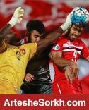 آنالیز AFC از دیدار رفت / دیواری به نام قاسم برهان و تائه هی