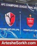 تشریح برنامه های فینال لیگ قهرمانان آسیا از زبان معاون باشگاه