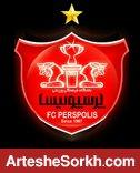 پرسپولیس بهترین تیم ایران