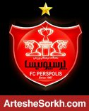 پرسپولیس چهارمین تیم برتر آسیا در رنکینگ جهانی