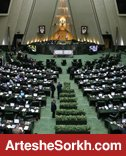 ورود مجلس به پرداخت مطالبات برانکو و پاداش ها