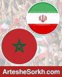 ایران - مراکش؛ گام اول یوزهای ایرانی می  رویم برای برد