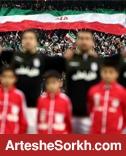 کاروان تیم ملی فوتبال به تهران بازگشت