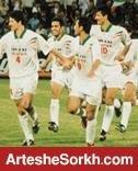روایت AFC از رکورد تاریخی ایران در جام ملت ها