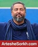 ادای احترام به میناوند در هفته سیزدهم لیگ برتر