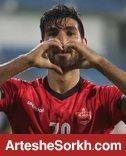 گل مغانلو، بهترین گل هفته دوم لیگ قهرمانان