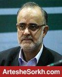 نبی: گرشاسبی از مفاد برخی از قراردادها بی خبر بوده است