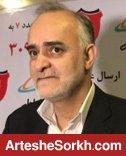 نبی: قرار شد مدیریت برای پرداخت مطالبات برانکو اقدام کند