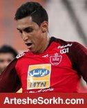 نادری؛ آماده برای درخشش مقابل تیم سابق
