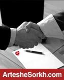 اعلام رقم قرارداد خرید های پرسپولیس در نقل و انتقالات نیم فصل (عکس)