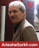نصیرزاده: اعتراض برای بخشش آل کثیر ارزشی ندارد