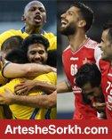 گزارش AFC از 4 نکته مهم پرسپولیس مقابل النصر
