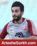 گل محمدی مدافع راست جدید تیمش را شناخت
