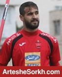 نوراللهی: با نظر فریرا موافق نیستم، تیم برتر میدان ما بودیم