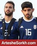 دوقلوهای جدید تیم ملی را بشناسید