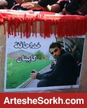 دعوت خانواده نوروزی از عابدزاده، پروین و استقلالی ها