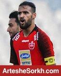 اولین کاپیتانی احمد نور در لیگ قهرمانان