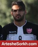 گزارش تصویری/ اشک های احمد نوراللهی پس از وداع با پرسپولیسی ها