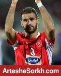 نوراللهی در صدر جدول موثرترین بازیکنان لیگ